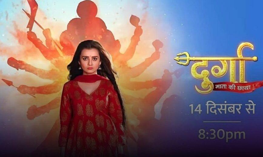 Durga-Cast-Star-Bharat-New-Show-Real-Names-Repeat-Telecast-Timing-Of-Durga-Mata-Ki-Chaya-Serial