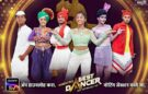 Maharashtra's Best Dancer Finalists, Winner Prediction – Vote