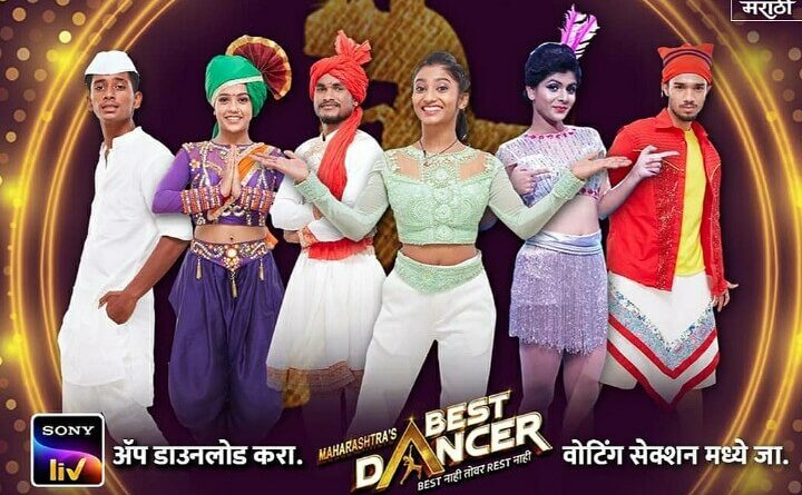 Maharashtras-Best-Dancer-Finalists-Winner-Prediction