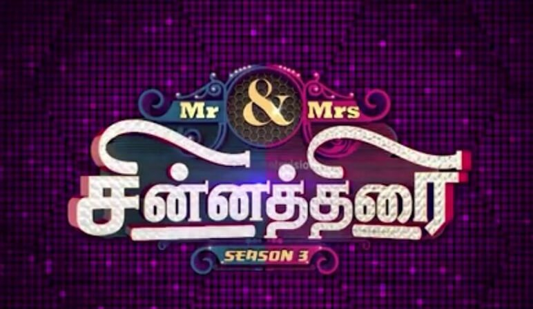 Mr-Mrs-Chinnathirai-Season-3-Contestants-List-2021