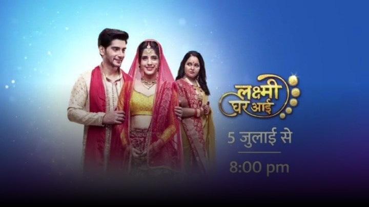 Laxmi-Ghar-Aai-Star-Bharat-Serial-Cast-Start-Date-Repeat-Telecast-Timing