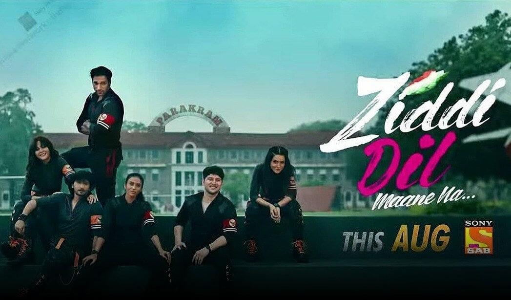 Ziddi-Dil-Maane-Na-Cast-SAB-TV-New-Show-Start-Date-Time