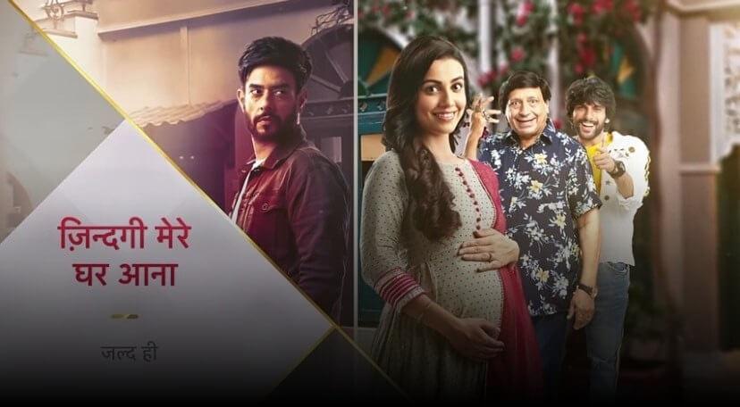 Zindagi-Mere-Ghar-Aana-Cast-Star-Plus-New-Serial-Starts