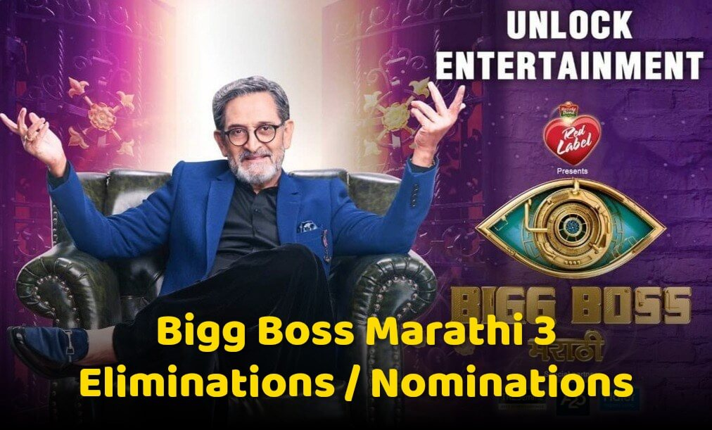 Bigg-Boss-Marathi-3-Elimination-Today-Nomination-BB-2021