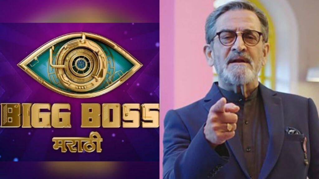 Bigg Boss Marathi 3 Contestants Names | BB Marathi 2021 Start Date-Timing